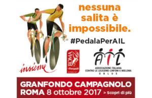 granfondo-campagnolo-roma-pedala-contro-le-leucemie-jpg