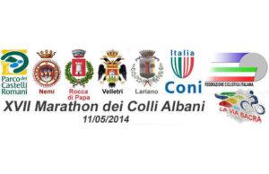 marathon-colli-albani-la-via-sacra-jpg
