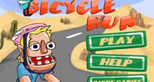 scommesse-sul-ciclismo-1-jpg