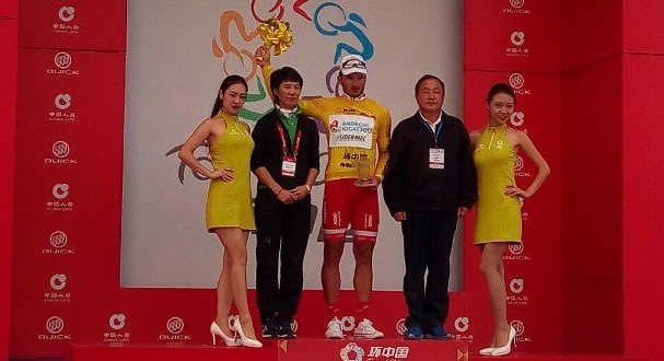 tour-of-china-5-jpg