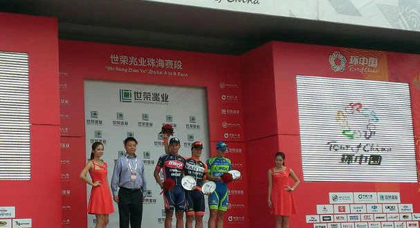 tour-of-china-ii-3-jpg